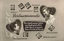 More details for vintage 1950s german stamp postcard, briefmarken sprache, stamp language ph2
