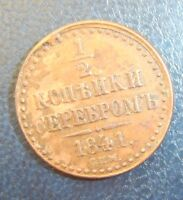 bc10-2. Coin From Collection Russia Empire Russland 1/2 KOPEK denga 1841 SPM