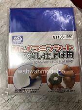 GSI Creos Mr.Hobby GT105 Mr. Melamine Foam Sheet for Flat Finish