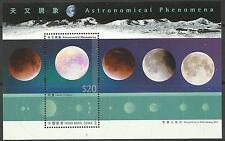 Hong Kong 2015 Astronomical Phenomena 3D S/S MNH