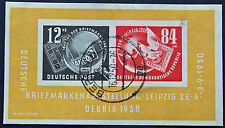 ALLEMAGNE RDA - timbre Yvert et Teliier Bloc n°1 obl - stamp Germany (cyn4)