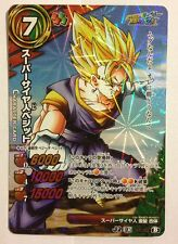 Miracle Battle Carddass J-Heroes J2 Dragon Ball 065/102 UR AS02