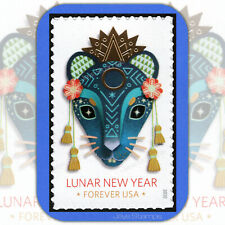 2020  YEAR of the RAT Lunar New Year USPS  Forever® Individual MINT Stamp # 5428