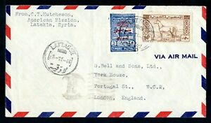 Syria - 1946 Airmail Cover from Latakia to London, Lattaquie Postmarks