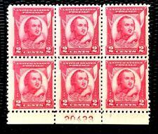 1931 US Stamp SC#690 2c General Casimir Pulaski Plate Block 6 MNH/OG