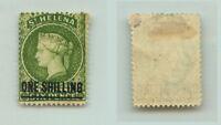 St Helena 1894 SC 39 mint wmk 2 18 mm British Commonwealth . f2038