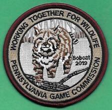 2001 PURPLE HAIRSTREAK BUTTERFLY PENNSYLVANIA GAME COM PATCH MICHIGAN DEER-PATCH