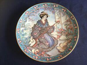 "Royal Doulton/Franklin Mint "" Plum Blossom Maiden "" plate"