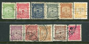 NEW ZEALAND....  1905 Life Insurance  complete set of 11  used.... cv $600nzd