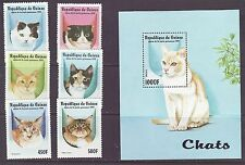 Guinea # 1431-37 MNH Complete W/SS Cats