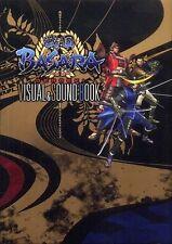 Sengoku BASARA Dengeki VISUAL & SOUND BOOK /PS3/Wii