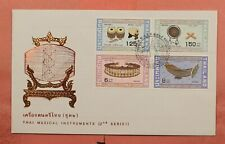 1982 THAILAND FDC #1011-13 #1015 MUSICAL INSTRUMENTS NICE CACHET