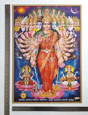 Maha Durga Devi Maa Vishwarupam Hindu Gods Goddesses Within Big Poster 18x26
