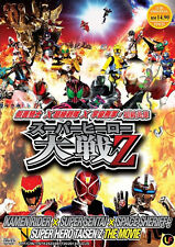 Kamen Rider × Super Sentai × Space Sheriff :Super Hero Taisen Z Movie DVD + Gift