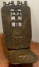 Old Antique Africa Hand Carved Tribal Wood Wooden Ethnic African Birthing Chair