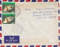 BD814) Ivory Coast 1980 nice airmail cover to USA