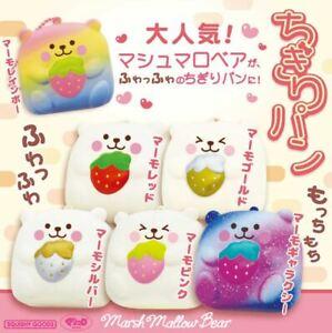 Ibloom Chigiri Squishy Marmo Marshmallow Bear Chigiri Squishy Squeeze NEW