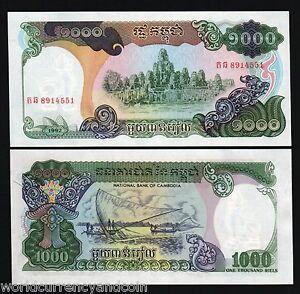 CAMBODIA 1000 1,000 RIELS P39 1992 ANGKOR BOAT UNC UN ISSUED MONEY BILL BANKNOTE