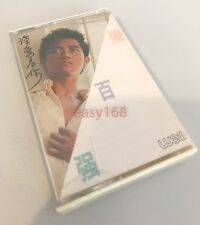 New Sealed Danny Chan 1985 深愛著你 Cassette Tape Hong Kong Leslie LP 粵語 HK Alan