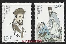 CHINA 2016-7 Stamp Founding Father of Forensic Science - Song C 宋慈