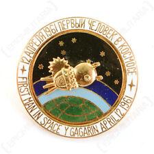 More details for soviet first man in space yuri gagarin metal enamel badge - screw back