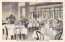 child's blaisdell hotel dining oom  honolulu hawaii L4717 antique postcard
