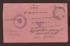 MALAYA 1916 WW1 TIGERS...PARIT BUNTAR...CENSOR MADRAS INDIA..OYAKONDAN SIRUVAYAL