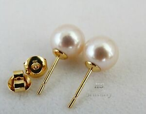 HS Rare Collection Quality Akoya Pearl 9mm Stud Earrings 18K Yellow/ White Gold