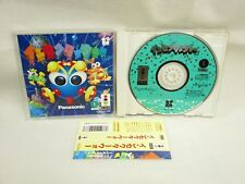 3do Real INSECTOR WAR with SPINE CARD * Panasonic Import Japan Game 3d