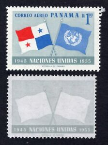 Panama 1958 2 stamps Mi#520 grey MNH PROOF! RARE!!