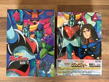 DVD rare ! Intégrale GOLDORAK - GRENDIZER edition JAPON !