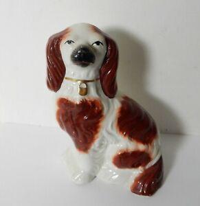 "1800's STAFFORDSHIRE RED MARK 6"" DOG FIGURINE"