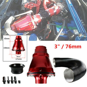 """3"""" / 76mm Car High Flow Air Power Intake Filter Cold Air Inlet Cleaner Red Steel"""