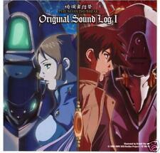 The Mars Daybreak: Original Sound Log 1 - Japan 2005-CD