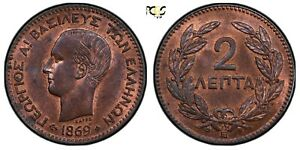 Greece / Griechenland 2 Lepta 1869 MS63RB  --- wow so red luster