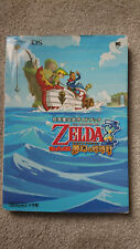 The Legend of Zelda: Phantom Hourglass Strategy Guide-Nintendo DS-Japonais