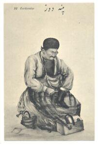 PERSIA - Persian SHOEMAKER - ca1908 Postcard. Rare.