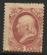 US Scott #O83, Single 1873 Official 1c AVG MH