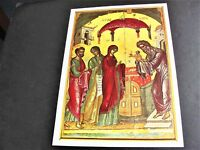 Christ in theTemple by THEOPHANES-Stavronikita Monastery-Artwork Reproduction!