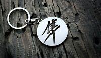 Keychain for Hayabusa Unofficial keyring Stainless Steel Suzuki GSX1300R