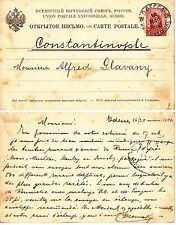 RUSSIA  1888  POSTCARD  FROM  ODESSA  TO  CONSTANTINOPLE, LEVANT