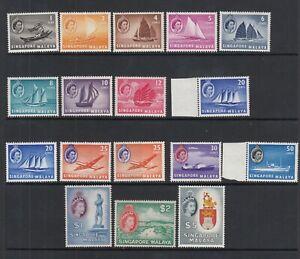 Singapore QEII 1955-59 set of 17 (Incl shades Sg46a & 47a Cat £40+) -SG38/52 MNH
