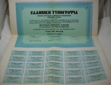 Greek Typography Title of 10 Bonds Stock Certificate Year 1984
