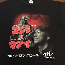Godzilla Matsui Hideki 2016 Baseball Shirt Medium