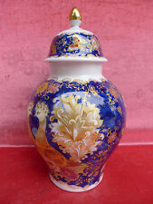 noble vase avec couvercle__Kaiser porcelaine__Fantasia Véritable cobalt__36cm