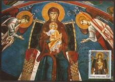 CYPRUS 1993 CHRISTMAS VIRGIN MARY ENTHRONED CHURCH ICON MAXIMUM CARD