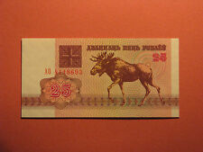 BELARUS 25 Rubles 1992 Banknote Paper Money Bill Currency UNC MOOSE