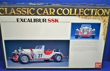 Bandai 1/12 Excalibur SSK Detailed Scale Kit    #0504272-2501