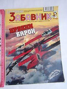 Red Baron German airplane Politikin zabavnik 1996 comic book magazine Yugoslavia