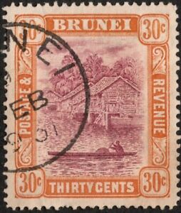 BRUNEI Scott 32 SG44 Used